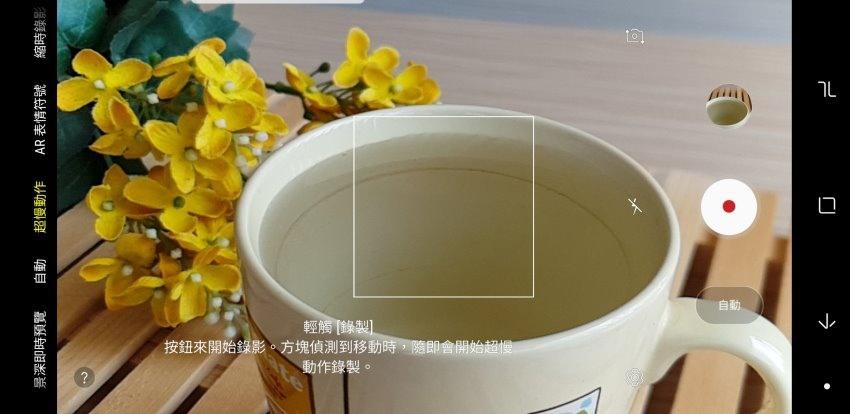 Screenshot_20180312-134257_Camera.jpg