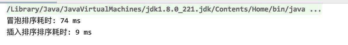 data-key=2