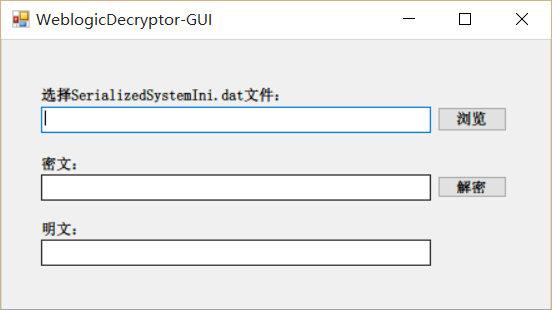 WebLogicPasswordDecryptor-GUI
