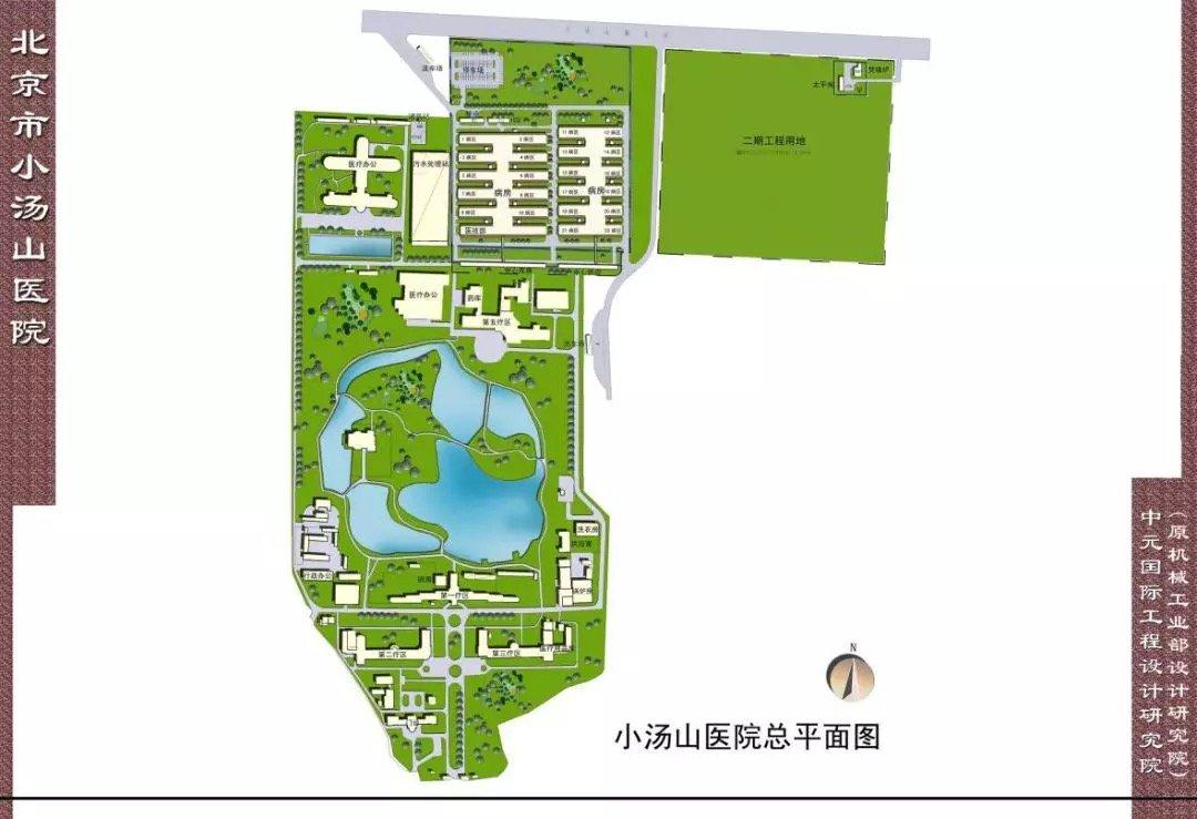 图中上方「H」型建筑群即小汤山医院病房区原址