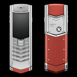 2017新款高仿Vertu威图红色小牛皮(官方售价10万)