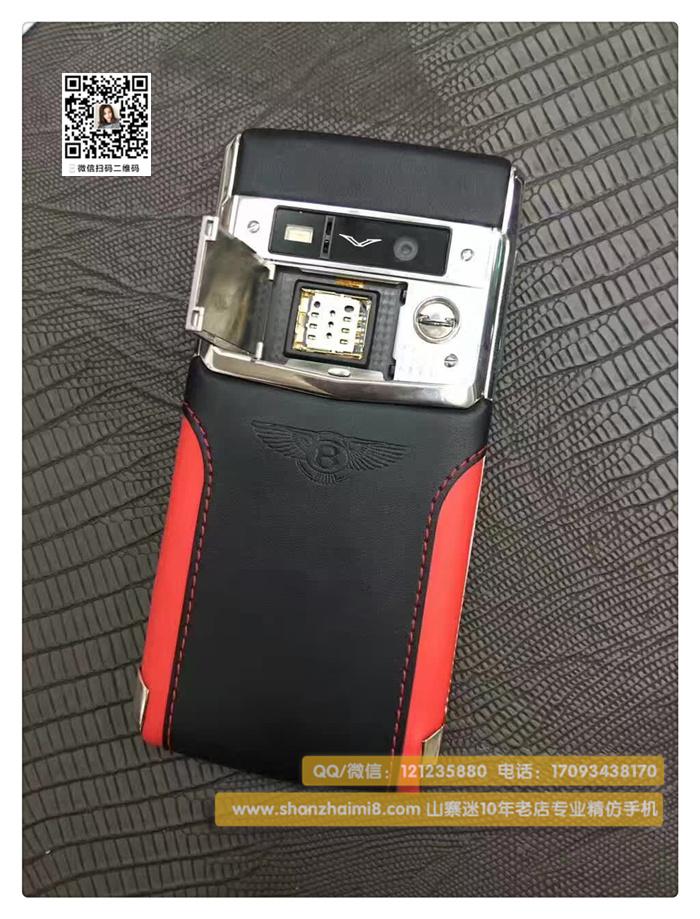 威图手机4.7寸宾利版 真皮 黑色+红色