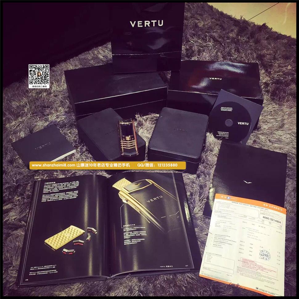 高仿纬图VERTU直板手机-黑色+玫瑰金色-小牛皮山寨迷威图手机包装图