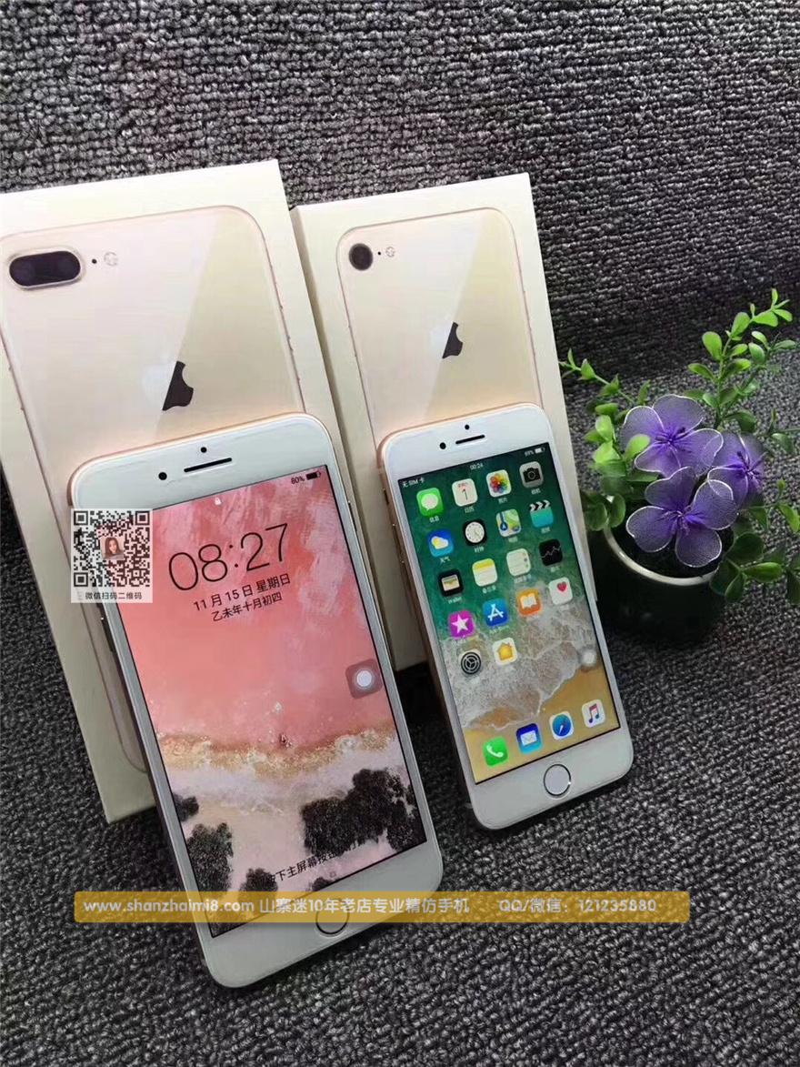 高仿苹果8实拍图片