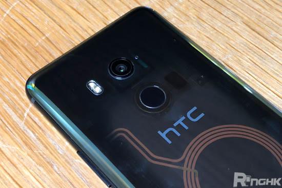 高仿htc手机HTC U11+