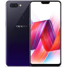 高仿oppoR15精仿手机