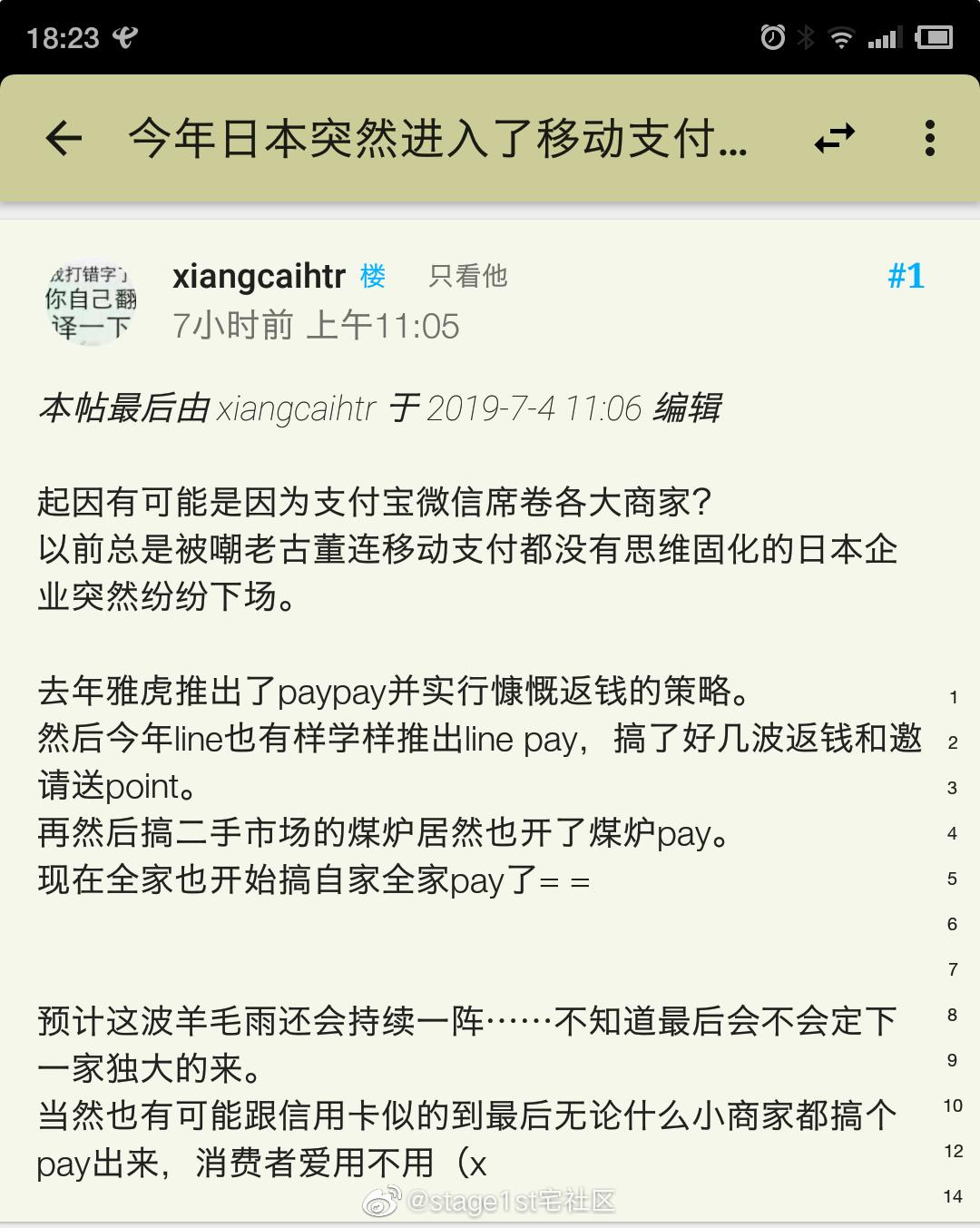 热门视频图片段子福利第84期:陕北民歌  福利社吧  图90
