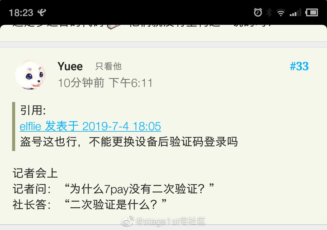 热门视频图片段子福利第84期:陕北民歌  福利社吧  图94
