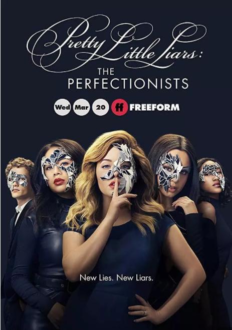 美少女的谎言:完美主义