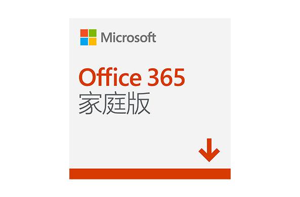 MACBOOK 安装office365后无法激活 解决