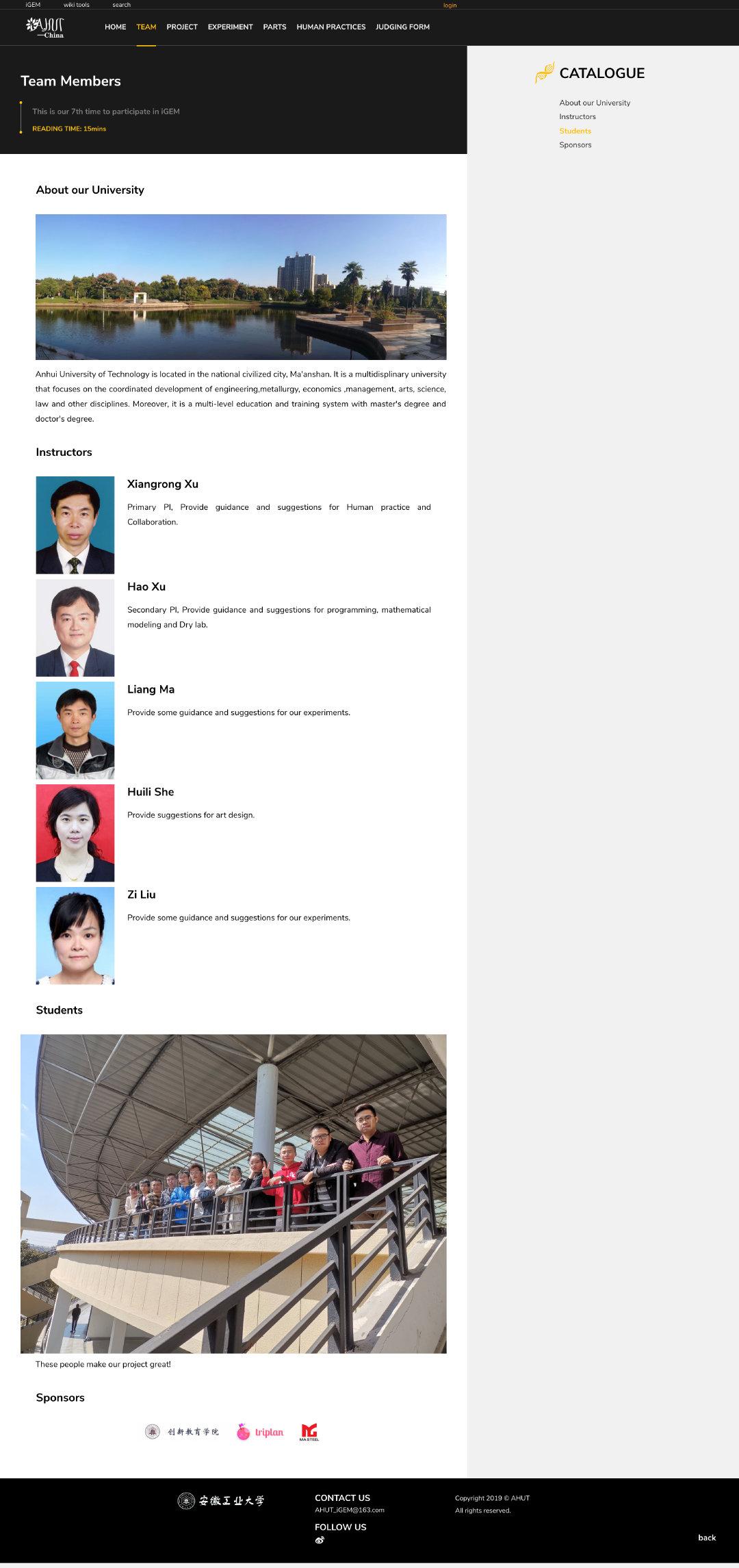 wiki 预览图2