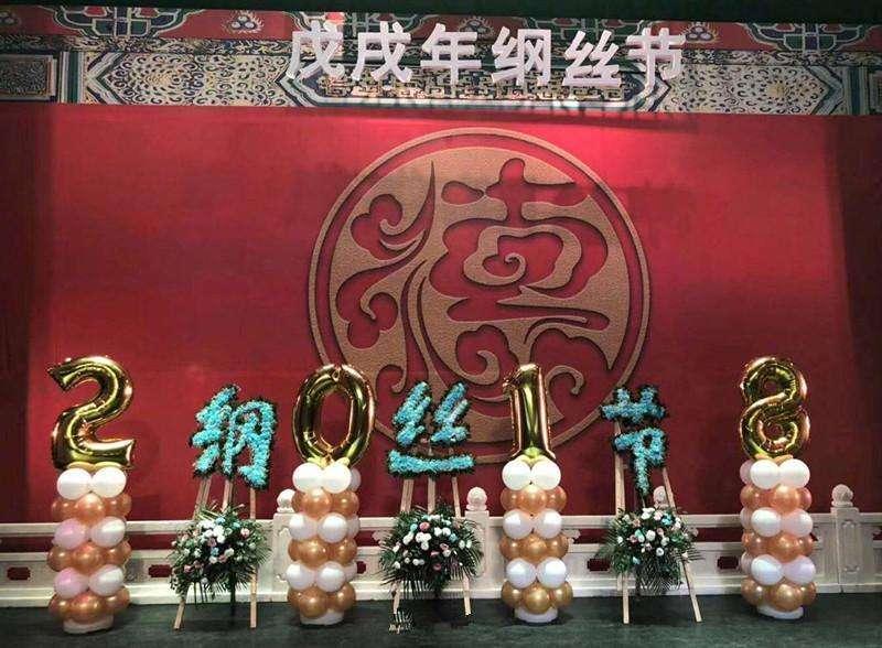 德云社2018钢丝节