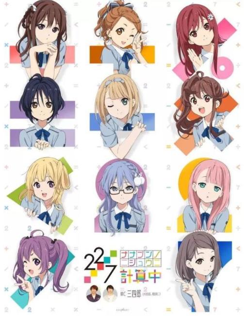 TV动画《22/7》第2弹PV公开,该作将从2020年1月11日起播出。- ACG17.COM