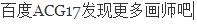 【P站画师】一位头发浓密的大佬,中国画师夜kun的插画作品