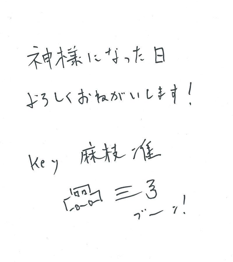 麻枝准新作TV动画「成为神明的那一日」先导PV公开,10月开播