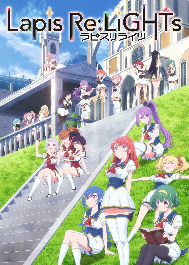 TV动画「宝石幻想 光芒重现」第2弹PV公开,7月开播