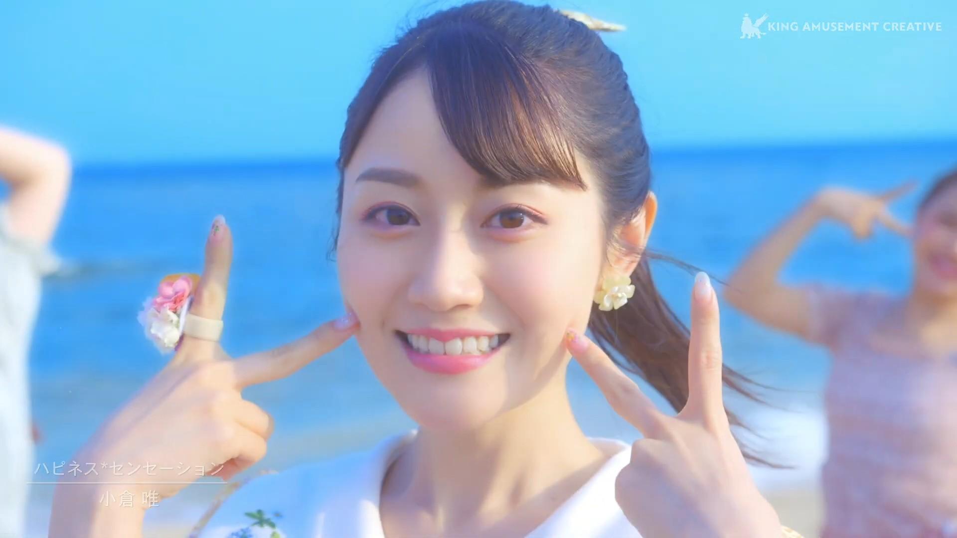 声优歌手小仓唯宣布将推出个人第12张的单曲,单曲MV公开