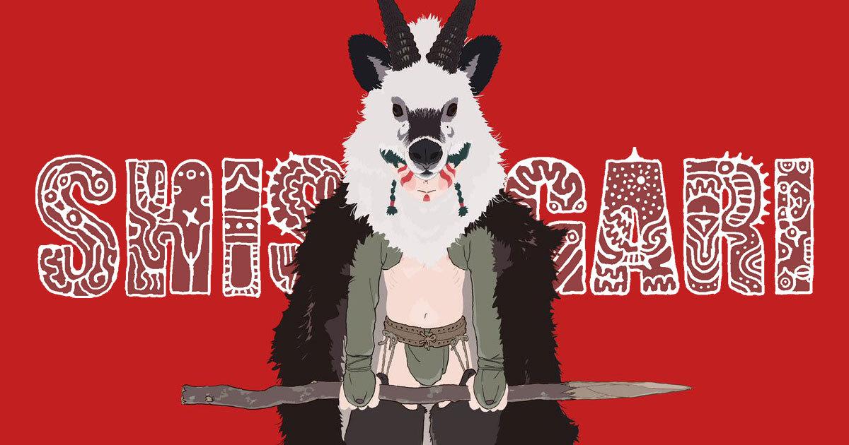 押山清高短篇动画「SHISHIGARI」将制作长篇剧场版动画