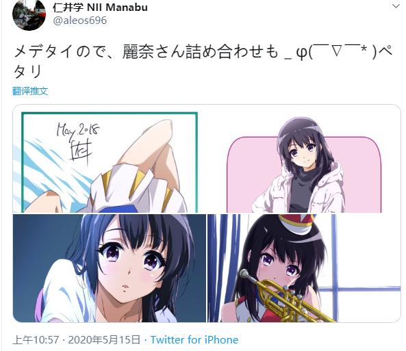 ぽんかん⑧、仁井学推特插画&「俺妹!」绫濑if将于6月10日发售