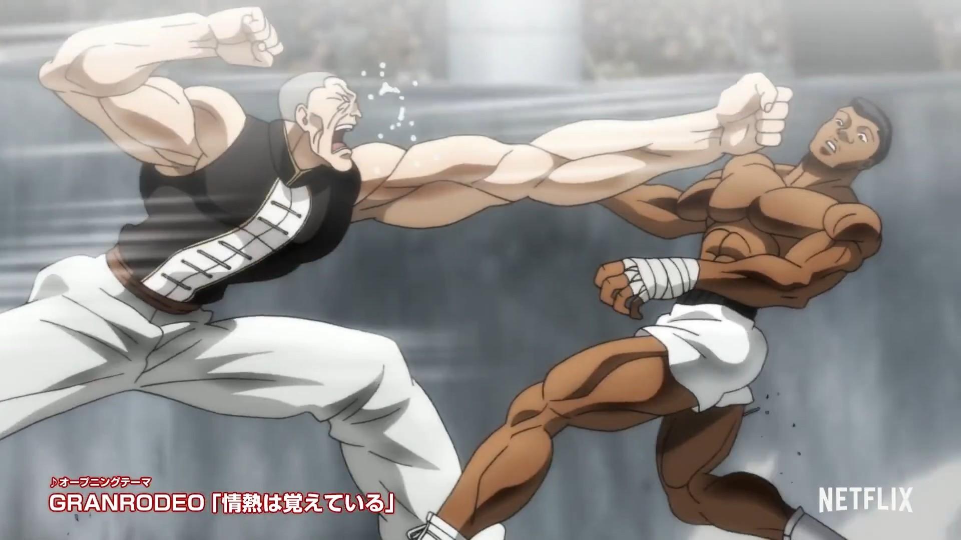 网飞动画「刃牙」第二季大擂台赛篇 正式PV公开,6月4日开播