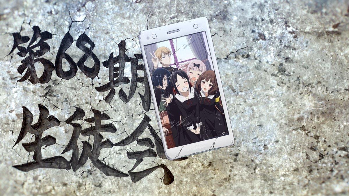 TV动画《辉夜大小姐想让我告白》第2季完结,官推公布纪念绘- 布丁次元社