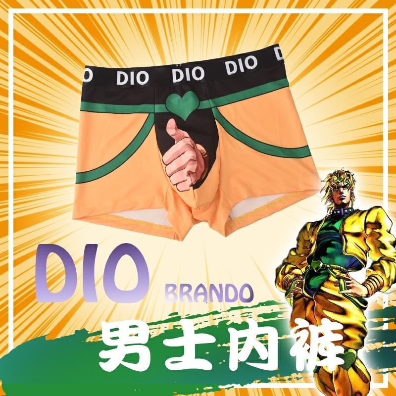 【周边】平角裤平角裤!五等分的平角裤!
