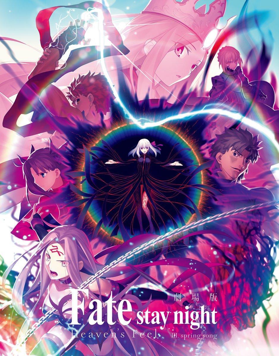 【资讯】剧场版《Fate[HF] Ⅲ.spring song》票房突破10亿日元