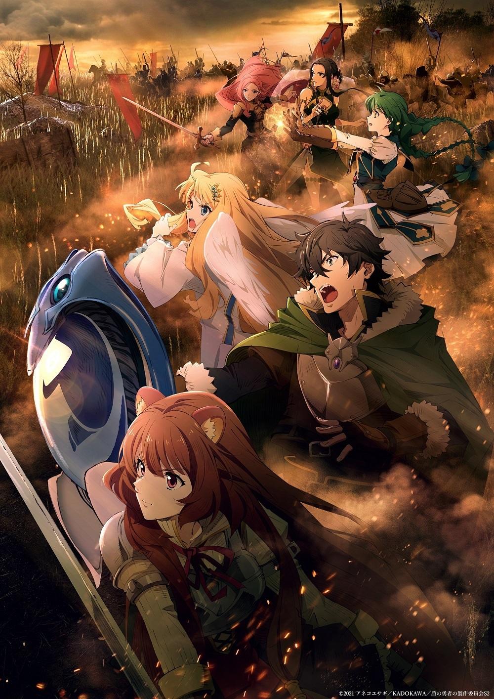 TV动画「盾之勇者成名录」第二季PV公开,2021年播出