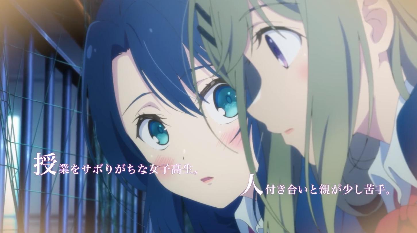 TV动画「安达与岛村」安达角色PV公开,10月8日开播