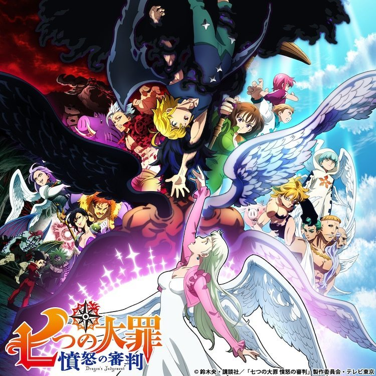 TV动画「七大罪 愤怒的审判」第1弹PV公开,2021年1月开播