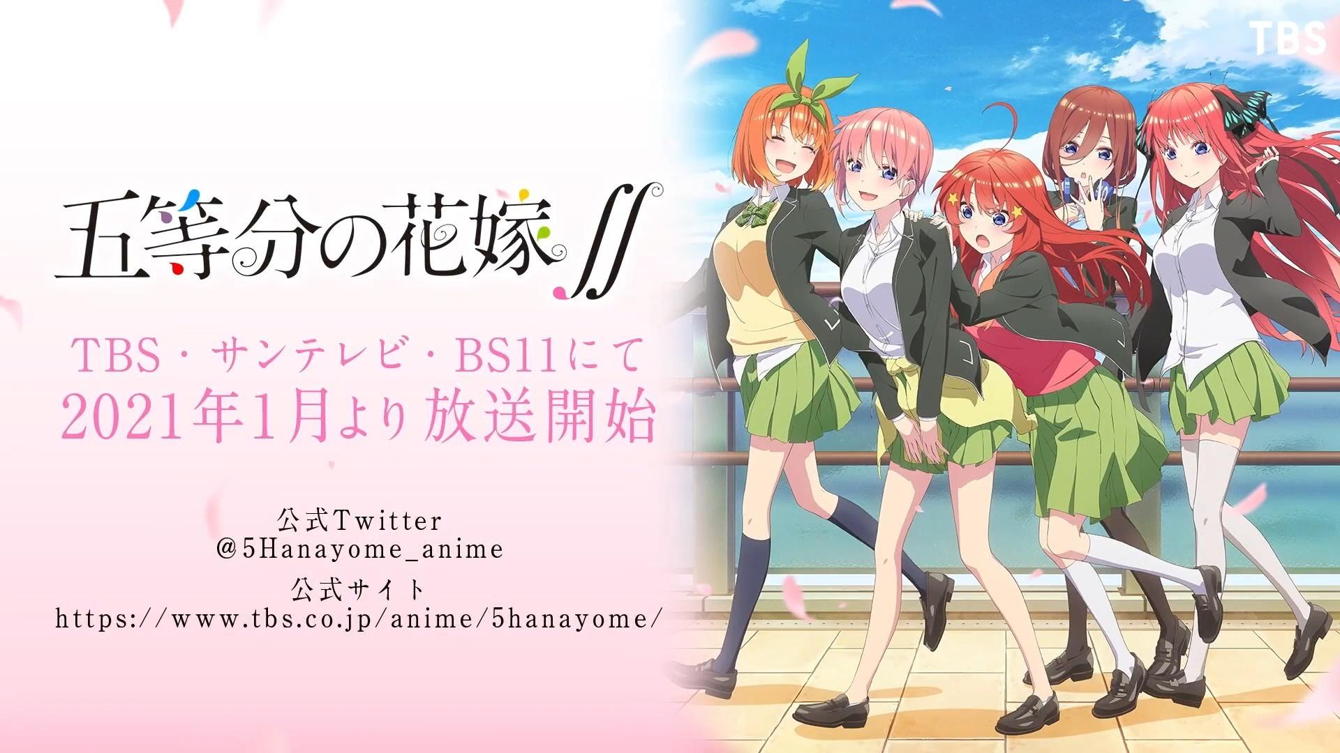 """漫改TV动画「五等分的新娘∬」角色PV """"一花篇""""公开,2021年1月播出"""
