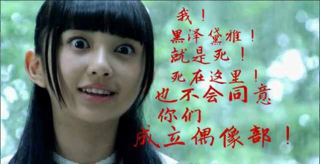 P站精选&认真可爱呆雅酱!《Lovelive!Sunshine!!》黑泽黛雅壁纸特辑-Zhaiuu.Com-宅尤尤
