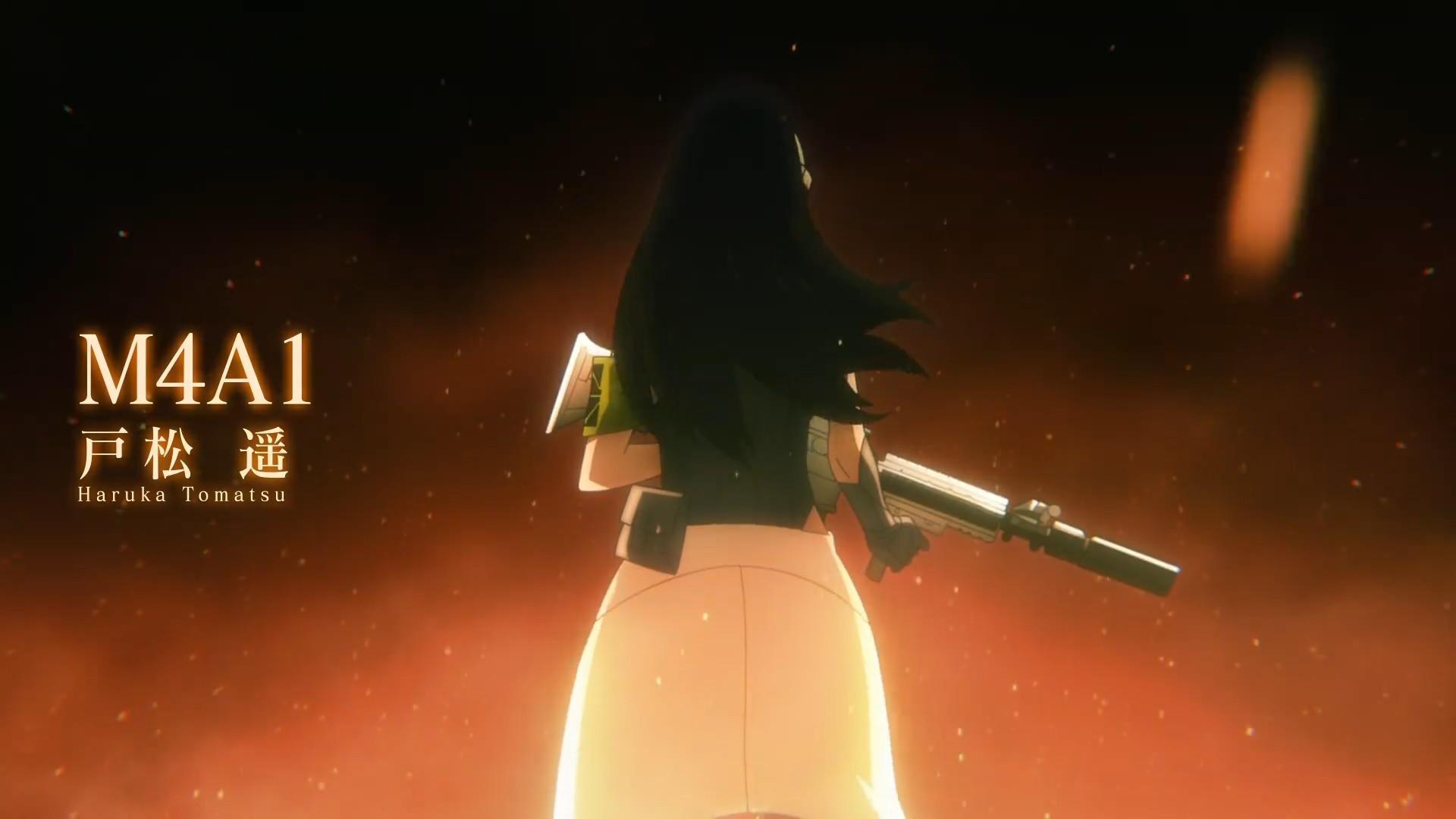 【动漫情报】TV动画《少女前线》先导PV公开,2021年内播出