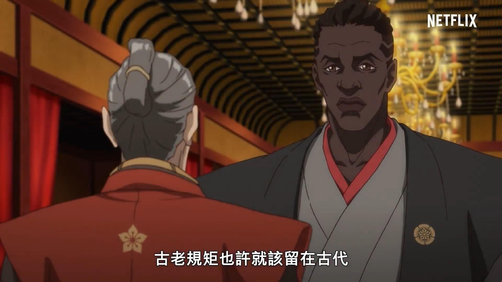黑武士!Netflix动画「武士弥助」PV公开,4月29日上线