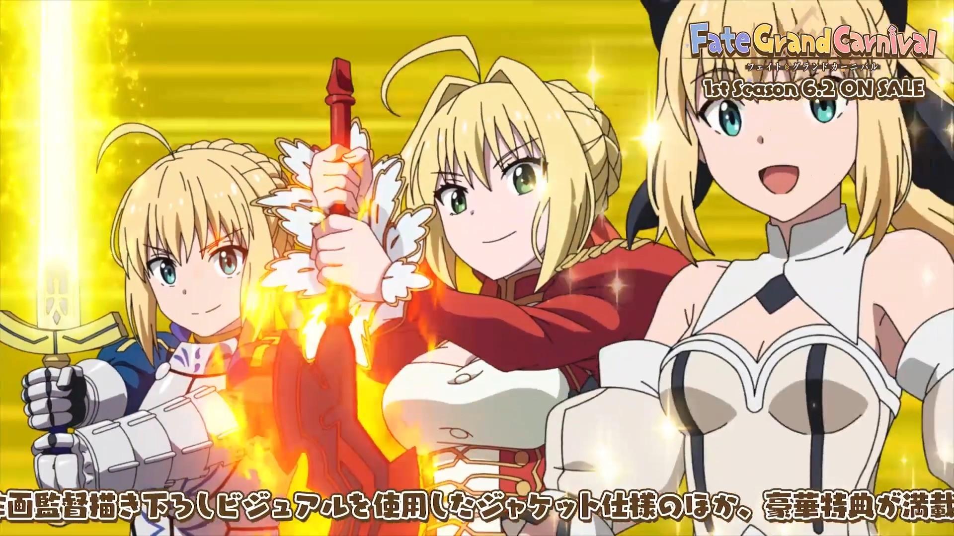 OVA动画「Fate/Grand Carnival」今天6月2日发售,片头曲影像公开