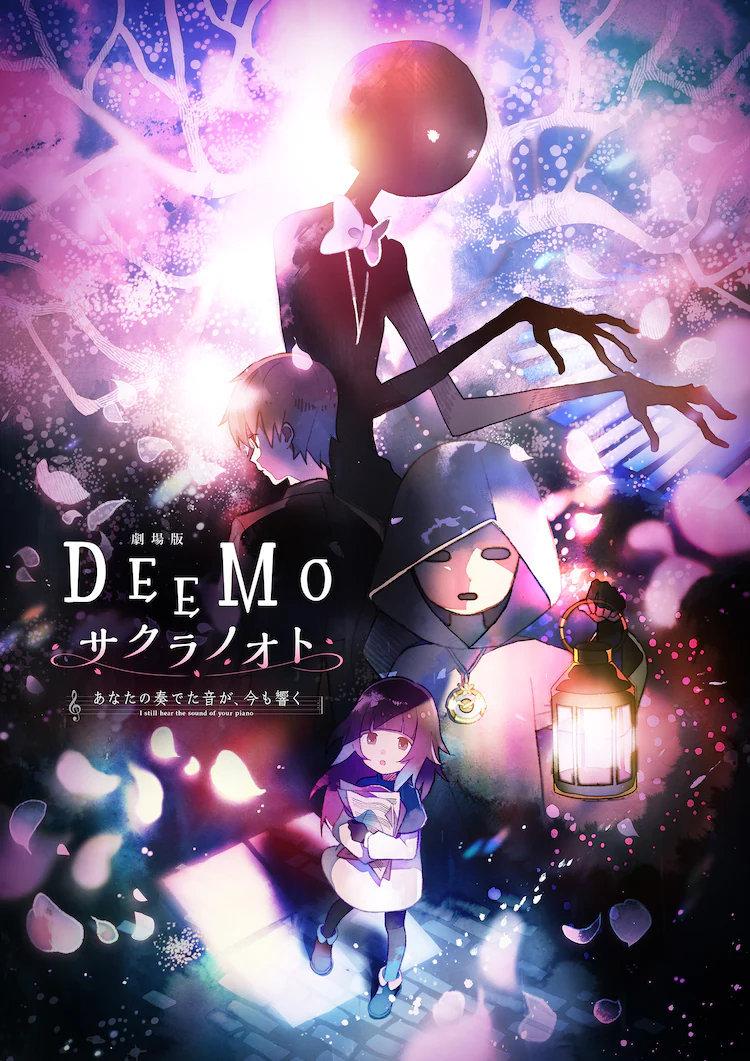 【情报】剧场版动画《DEEMO》追加声优,渡辺直美参演