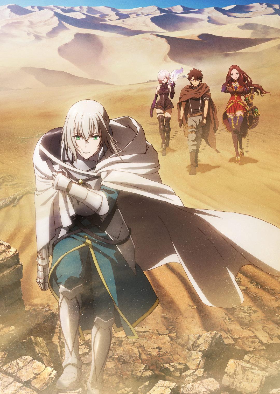 剧场版动画「Fate/Grand Order -神圣圆桌领域卡美洛-」宣布上映延期