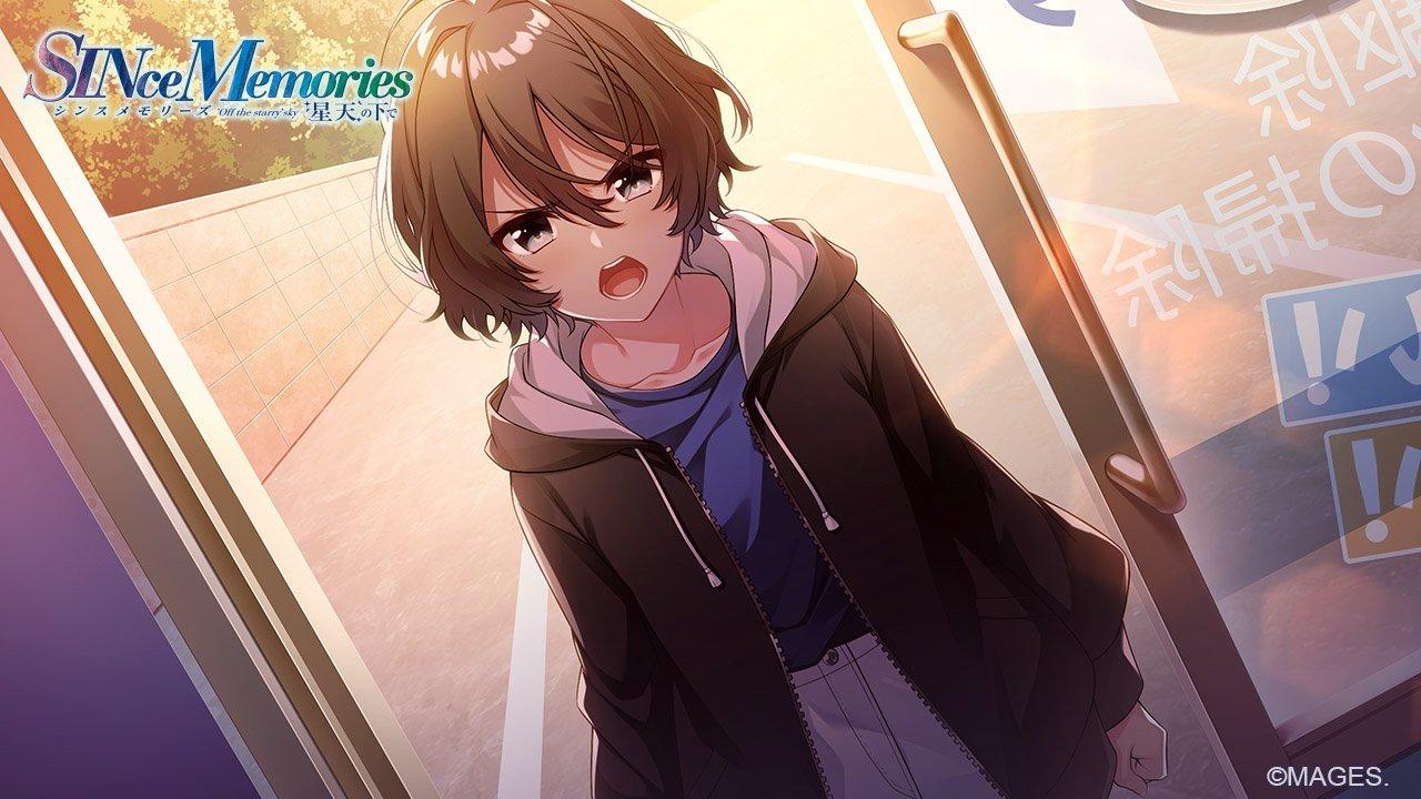 MAGES.恋爱游戏「秋之回忆」系列精神续作「SINce Memories 在星空之下」将于今夏发售