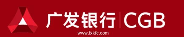 图片来源:www.fxkfc.com