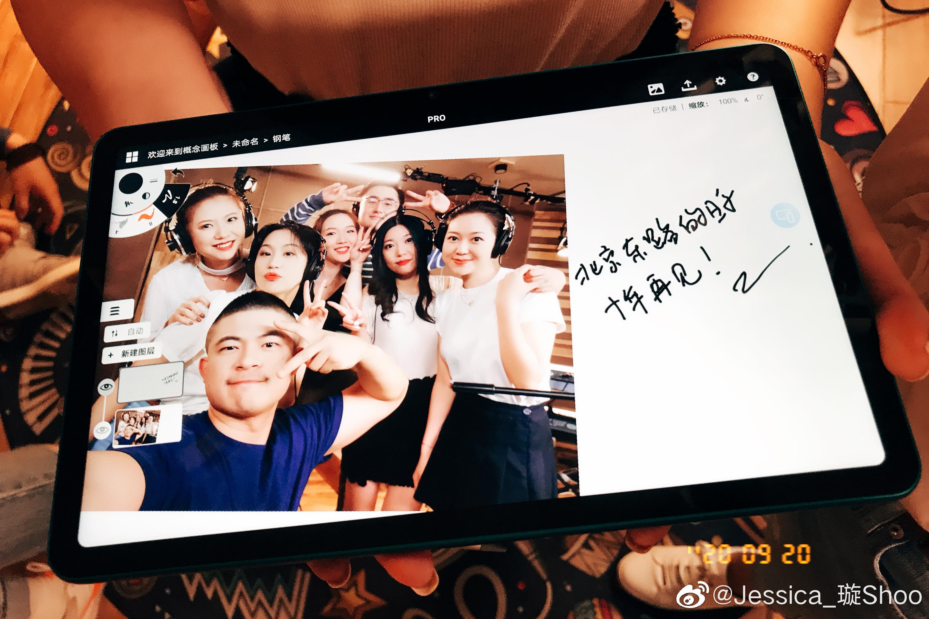 《北京东路的日子》十年再聚,2010版与2020版对比