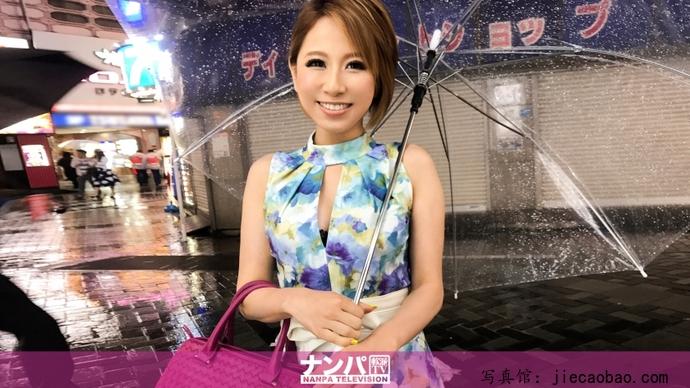 北川爱莉香(北川エリカ)宣布引退,愿你安好。 节操杂谈 第3张