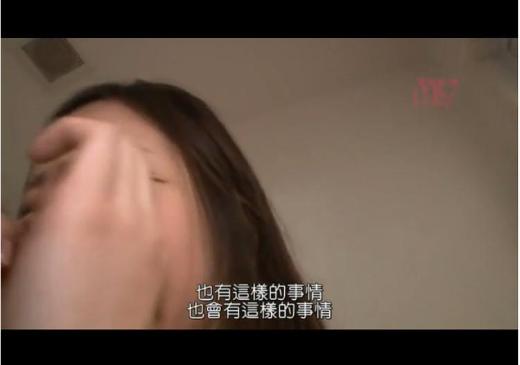 [CHN-037]这部作品桃谷绘里香(桃谷艾莉卡)哭了的原因 车牌号 第2张