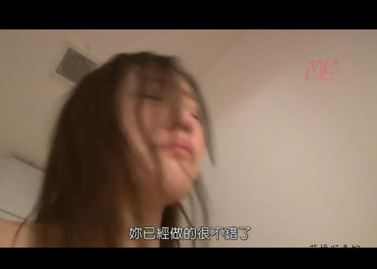 [CHN-037]这部作品桃谷绘里香(桃谷艾莉卡)哭了的原因 车牌号 第5张