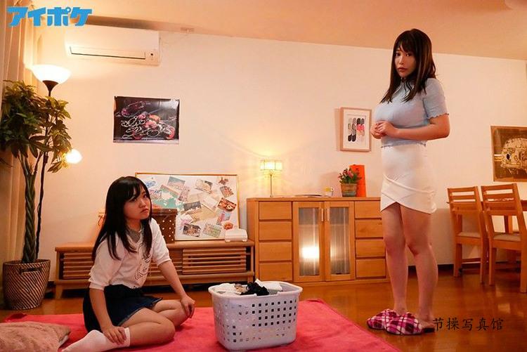 [IPX-324]大胸妹子益坂美亚(益坂美亜)不一样的家庭聚餐