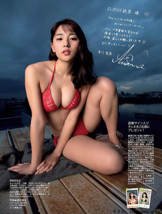 写真出身的浅川梨奈已成为影视圈的成功人士 美女精选 第4张