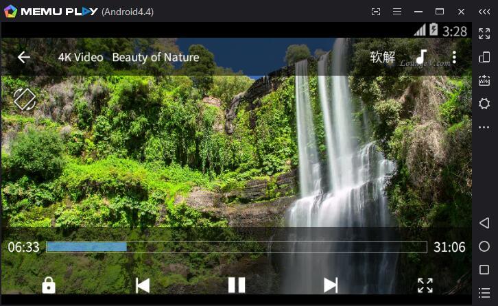 MEmu v5.5.2.0 逍遥安卓模拟器海外纯净版