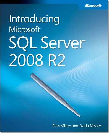 MicroSoft SQL Server 2008 R2 企业版 MSDN原版迅雷下载带序列号