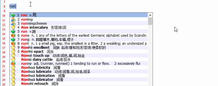 Hi英文输入法