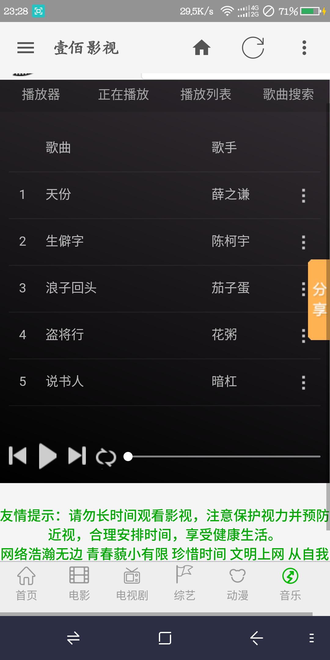 壹佰影视www.100ys.co