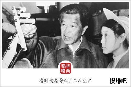 71岁入狱,85岁东山再起。褚时健去世给互联网人的创业启示